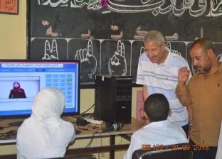 رئيس مدينة القصير يتابع سير العملية التعليمية بمدرسة التربية الفكرية