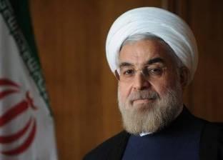 الجمعة.. حسن روحاني يزور باكستان لتعزيز العلاقات لتعاون بين البلدين