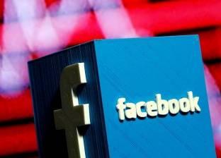 """حبس طالب بتهمة اختراق 1134 حسابا على """"فيس بوك"""""""