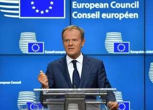 """""""توسك"""" يدعو إلى قمة أوروبية حول بريكست.. ويرفض إعادة التفاوض مع لندن"""