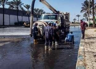 رئيس ميناء دمياط يشكل لجنة طوارئ لمواجهة سوء الأحوال الجوية