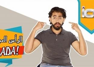 """محمد طارق أضا يقدم حفل توزيع """"كأس إينرجي للدراما"""""""
