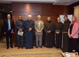 """المنظمة العالمية لخريجي الازهر تستقبل بعضا من الرهبان """"الفرنسيسكان"""""""