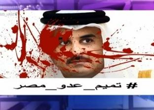 """أحمد فؤاد أنور عن وصف """"الباكر"""" المصريين بالأعداء: قطر تخدم إسرائيل"""