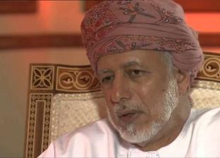 """وزير خارجية عمان يزور فلسطين حاملا رسالة لـ""""عباس"""" بشأن زيارة نتانياهو"""
