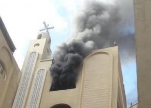 الكنيسة: جارِ التحقيق لمعرفة أسباب حريق نادي القديسة دميانة في الهرم