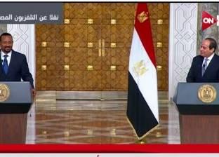 السيسي: إنشاء صندوق لتمويل مشروعات البنية التحتية بين مصر وإثيوبيا