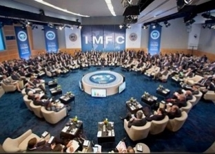 2019 عام التحديات المالية وصندوق النقد يتوقع نمو الاقتصاد العالمى 3.7%