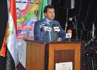 """وزير الشباب يفتتح """"بينالي الشباب العربي"""" تحت رعاية السيسي"""