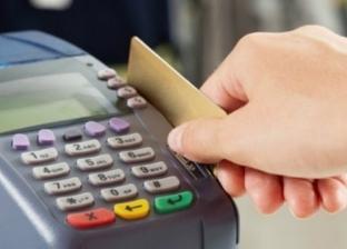 9 خطوات لاستخراج بدل فاقد لبطاقة التموين
