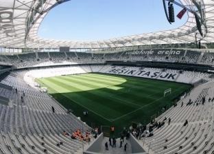 5 معلومات عن ملعب فودافون أرينا قبل انطلاق السوبر الأوروبي
