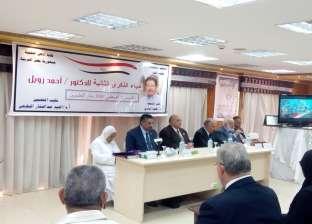 """""""علوم الليزر"""" تكرم المشاركين بإحياء الذكرى الثانية لرحيل أحمد زويل"""