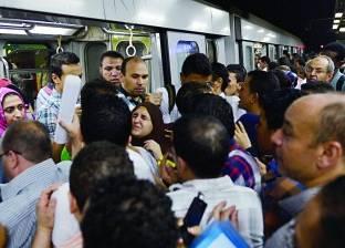 أهالي مرضى يطالبون بنصف تذكرة مترو على الروشتة: أغلى من الكشف 10 أضعاف