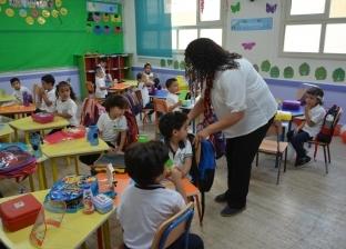 «التعليم» تقرر إلغاء تناوب المعلمين مع بداية العام الدراسي الجديد
