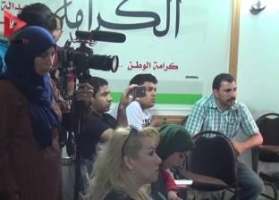 """""""التيار الديمقراطي"""" يجوب المحافظات لنصرة القدس: حملات توعية ومقاطعة"""