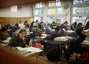 """""""الثانوية الكورية"""".. شلل تام في البلاد وامتحان واحد 8 ساعات"""
