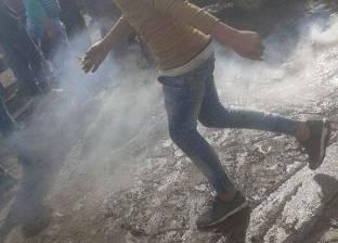 """بالصور  احتجاجات في كفر الشيخ على """"اختطاف"""" 6 أشخاص في ليبيا"""