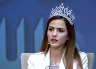 """ملكة جمال العرب: """"نشك أن منظمي مسابقات ملكات الجمال يتجسسون علينا"""""""
