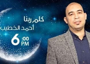 """جمال بخيت يروي لـ """"الخطيب"""" مناجاته إلى الله بعد ضياعه في الصحراء"""