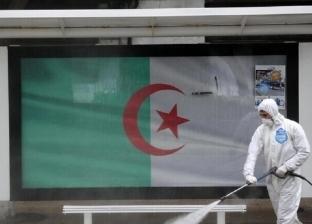 الجزائر: ارتفاع إصابات كورونا إلى 15 ألفا و500.. و946 حالة وفاة