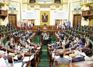 النواب يناقش تعديل قانون هيئة الشرطة