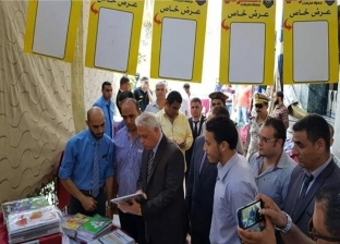 """مدير أمن البحيرة يفتتح معرض """"كلنا واحد"""" لمستلزمات المدارس بأسعار مخفضة"""