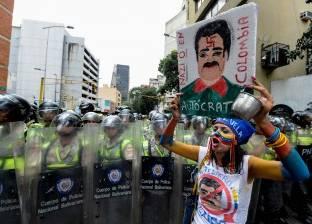 """الرئيس الفنزويلي يواجه """"اختبار"""" الإضراب العام"""