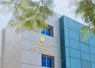"""الحكومة تعلن توافر فرص عمل لأسر الشهداء والمصابين في """"بدر الجديدة"""""""