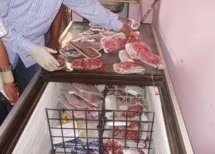ضبط أغذية منتهية الصلاحية داخل محل بقالة في طنطا