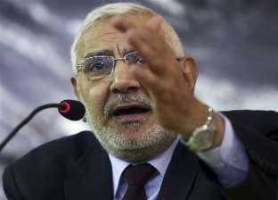 عاجل| النائب العام يأمر بالتحفظ على أموال عبدالمنعم أبوالفتوح