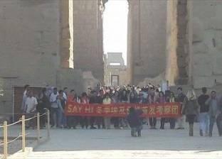 صينيون يرفعون لافتات تدعو العالم لزيارة الأقصر.. وخبراء: السياحة الصينية بديل الأوروبية