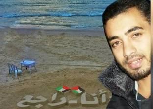 """""""حلم برسم خريطة بلاده"""".. مواقف إنسانية لشهيد غزة على لسان أصدقائه"""