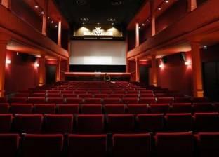 """""""الإعلام السعودي"""" تقر 6 تصنيفات لمحتوى الأفلام في دور العرض"""