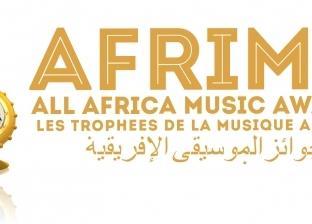 """مصر تترشح لـ12 جائزة في """"الموسيقى الأفريقية"""" 2019.. و""""شيرين"""" على رأس القائمة"""
