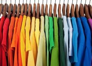 يجب أن تغسل الملابس الجديدة قبل ارتدائها.. إليك الأسباب