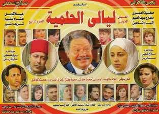 """قبل صدور الجزء السادس من """"ليالي الحلمية"""".. 10 تطورات غيرت ملامح مصر"""