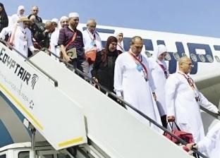 اليوم.. عودة 900 من حجاج الجمعيات الأهلية إلى مطار القاهرة