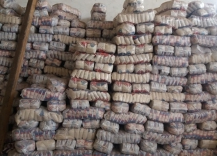 ضبط 5 أطنان أرز مخزنة بحوزة تاجر حبوب في البحيرة