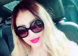 إغلاق 4 مراكز طبية مخالفة في حدائق الأهرام بعد وفاة الراقصة غزل