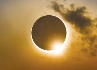 """قبل ساعات من """"ظلام الأرض"""".. 11 معلومة عن الكسوف الكلي للشمس"""