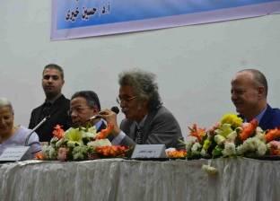 """""""الأطباء"""": مسابقة للقصة القصيرة.. والدورة باسم """"أحمد خالد توفيق"""""""