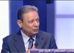 """""""الوطنية للصحافة"""" تطالب بـ""""الحياد"""" في تغطية انتخابات الأندية الرياضية"""