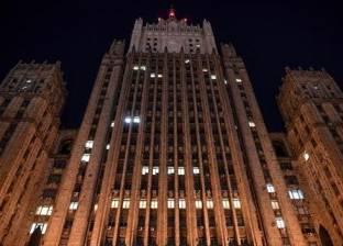 الخارجية الروسية: موسكو ستتخذ التدابير رداً على واشنطن في سوق الطاقة