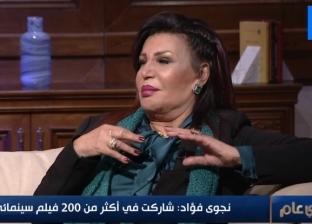 """نجوى فؤاد: الوسط الفني يُعاني من """"الشللية"""".. وغاضبة بشدة من محمد حفظي"""