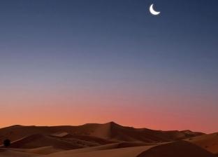 خلاف حول هلال شوال.. ومركز الفلك الدولي يحدد موعد عيد الفطر