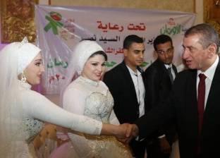 محافظ كفر الشيخ يشهد حفل زفاف جماعي ويوزع أجهزة كهربائية على 39 عروسا