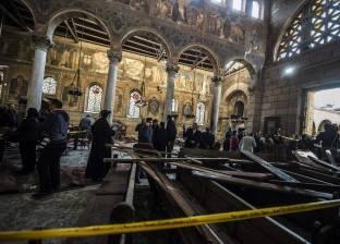 """تحقيقات """"تفجيرات الكنائس"""": متهمان رصدا محيط """"البطرسية"""" على مدار يومين"""