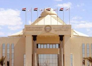 رئيس جامعة مصر للعلوم: 140 منحة لأبناء شهداء الجيش والشرطة