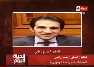 """""""الرئاسة"""": القمة غدا بين السيسي و""""عباس"""".. وبوتين يصل ظهرا"""