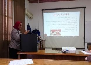 البحوث الطبية بالإسكندرية ينظم ندوة عن طرق حماية القلب